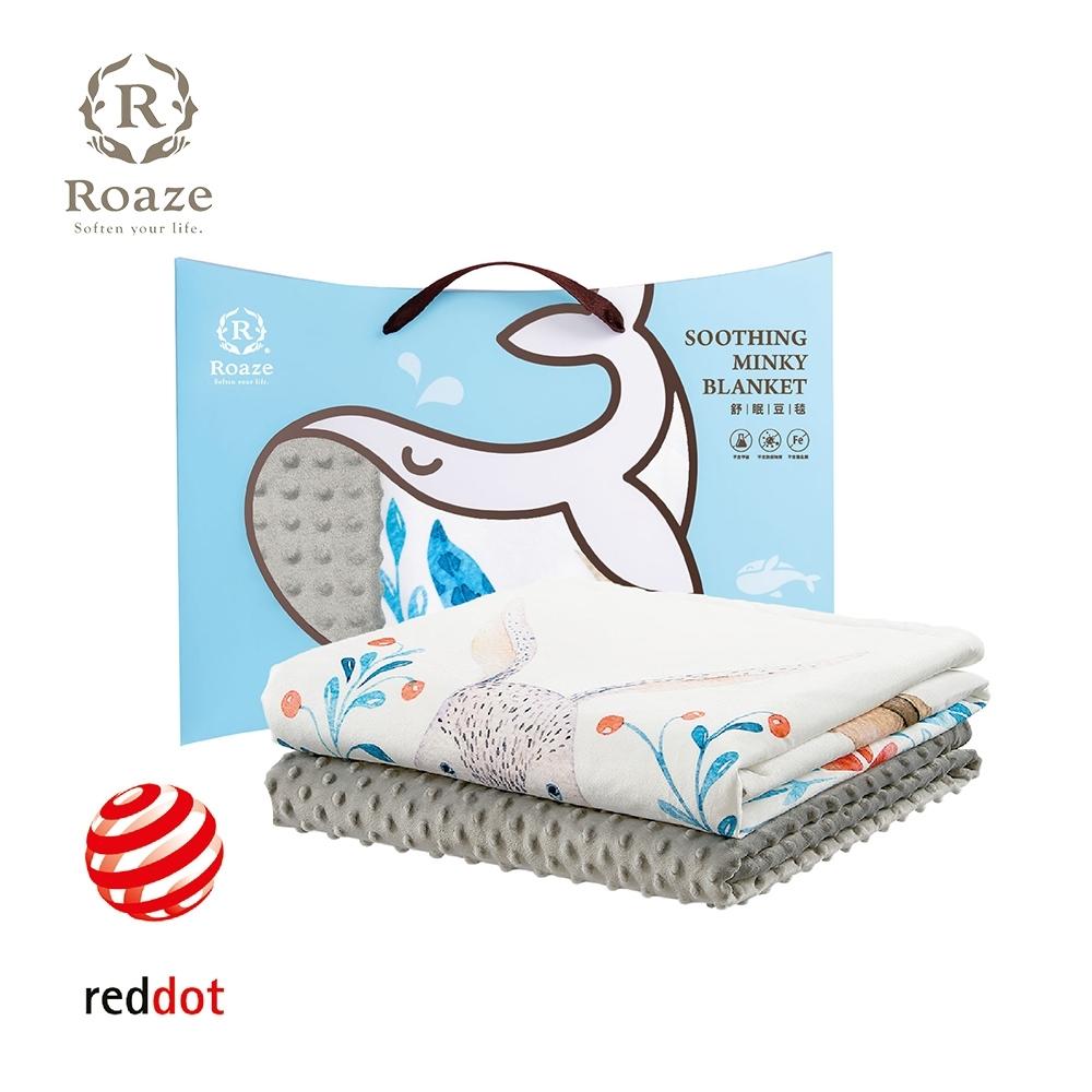 【Roaze 柔仕】 舒眠豆毯 - 機靈玉兔