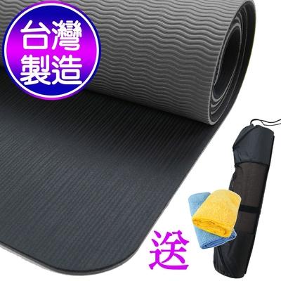 Yenzch 止滑加強瑜珈墊 / NR+TPE (沉穩灰 厚5.5mm) RM-11107《送 背袋+極細運動毛巾》台灣製