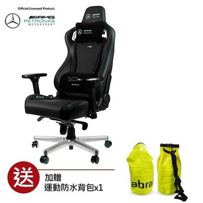 noblechairs 皇家EPIC電競賽車椅 2021賓士AMG Petronas 車隊聯名款