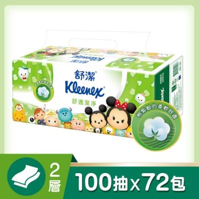 舒潔 迪士尼舒適棉柔舒適抽取衛生紙100抽x12包x6串/箱Tsum