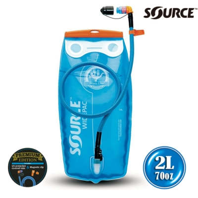 SOURCE 過抗UV濾嘴蓋水袋Widepac Premium Kit2061720202