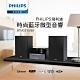 【Philips 飛利浦】都會時尚微型無線藍牙音響 BTM2310/96 product thumbnail 1