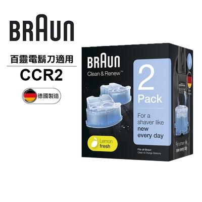 德國百靈BRAUN-匣式清潔液(2入裝)CCR2