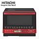 (送2%超贈點) HITACHI日立 31L過熱水蒸氣烘烤微波爐 MRO-S800XT-晶鑽紅 product thumbnail 2