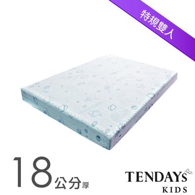TENDAYS 太空幻象兒童護脊床墊 特規雙人7尺 18cm厚-買床送枕