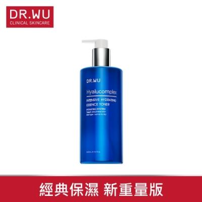 DR.WU玻尿酸保濕精華化妝水500ML(限定重量版)