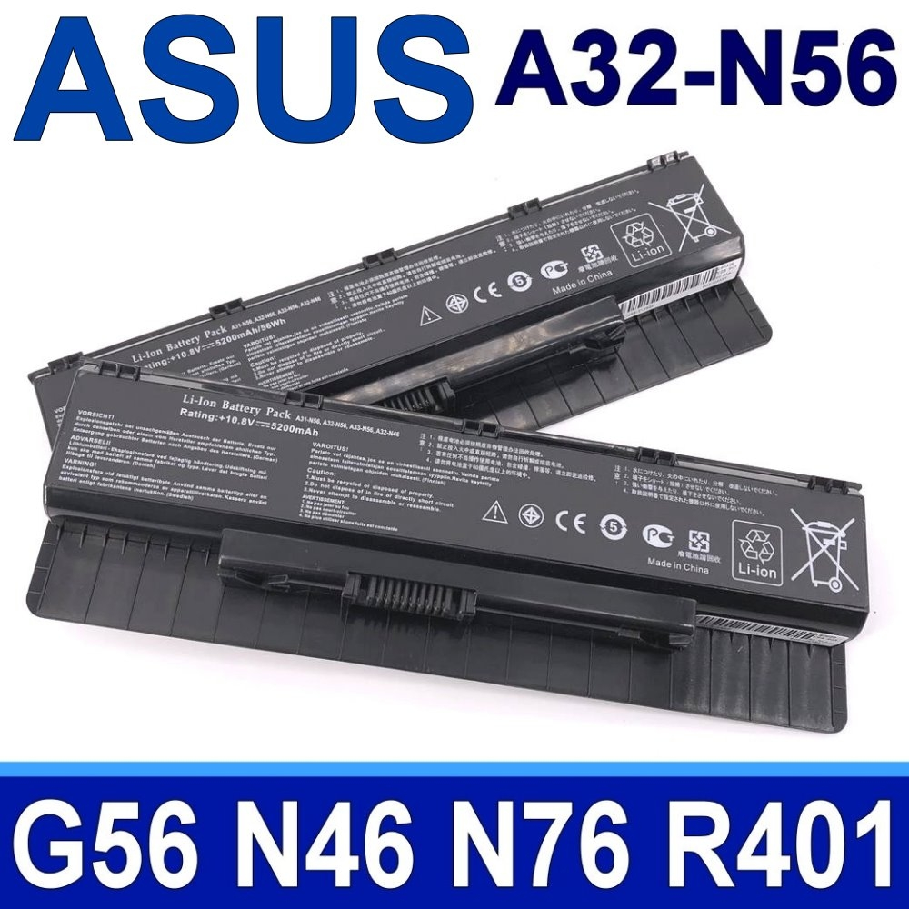 ASUS A32-N56 高品質 電池 N56JN N56JR N56V N56VB N56VJ N56VM N56VZ N76V N76VB N76NJ N76VM N76VZ R701 G56