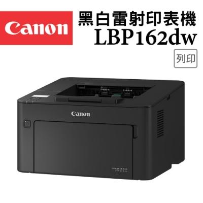 Canon imageCLASS LBP162dw黑白雷射印表機