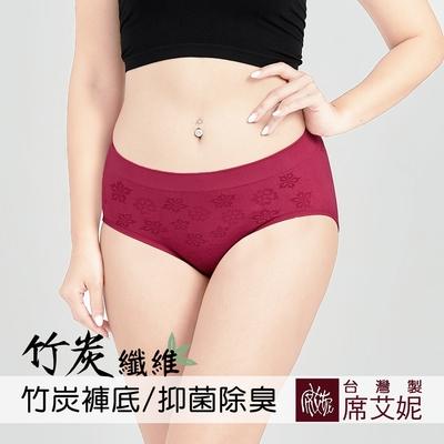 席艾妮SHIANEY 台灣製造 超彈力內褲緹花織紋 竹炭褲底 舒適抗菌-棗紅