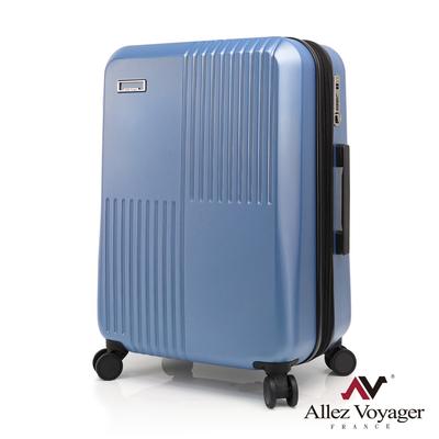 奧莉薇閣 28吋行李箱 德國PC硬殼 旅行箱 無懈可擊