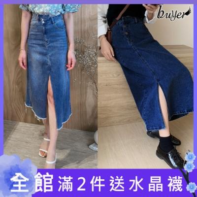 【時時樂】白鵝buyer 溫差穿搭 春款舒適牛仔褲/裙(多款任選)
