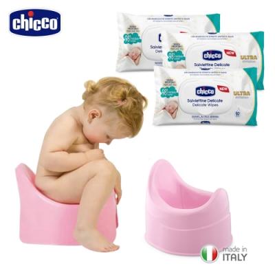 chicco-幼兒學習便椅+超純淨潔膚柔濕巾盒蓋三入組/濕紙巾