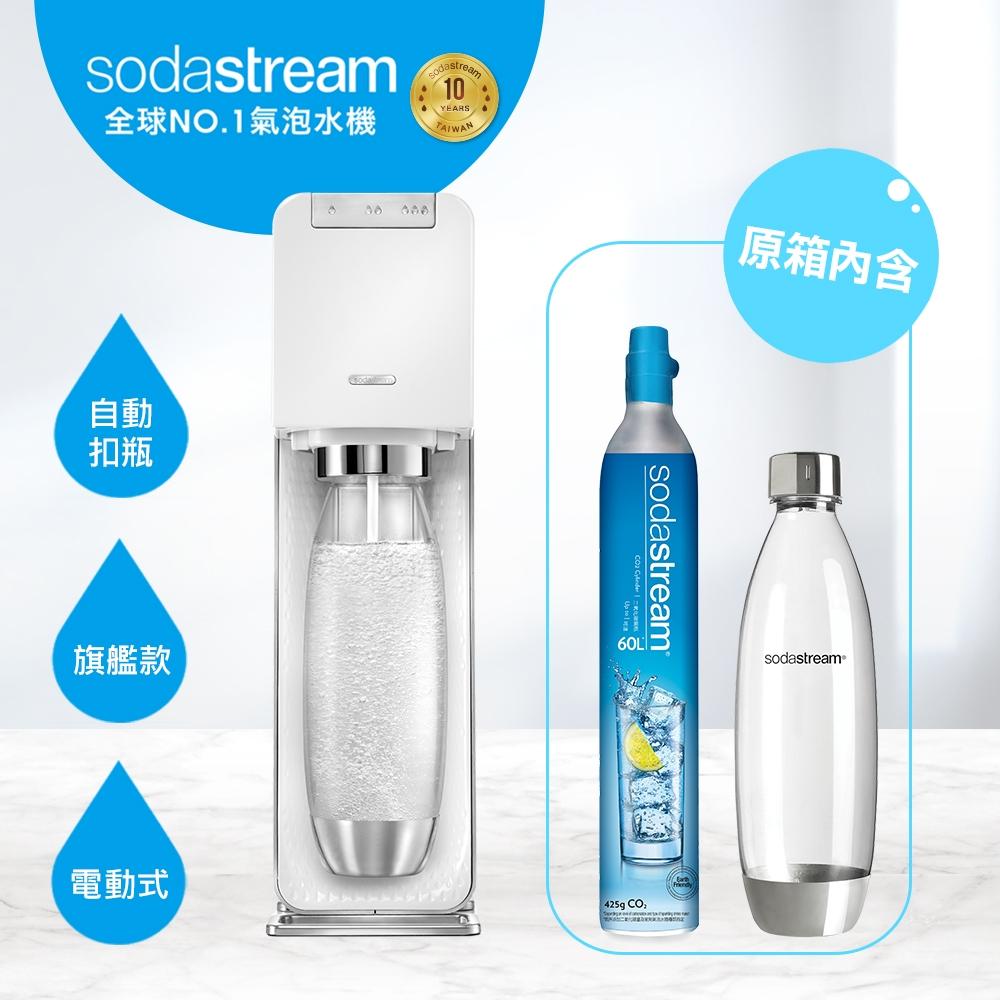 Sodastream電動式氣泡水機power source旗艦機(白)