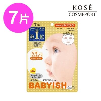 【KOSE 高絲】光映透嬰兒肌膠原蛋白光澤面膜(7枚入)