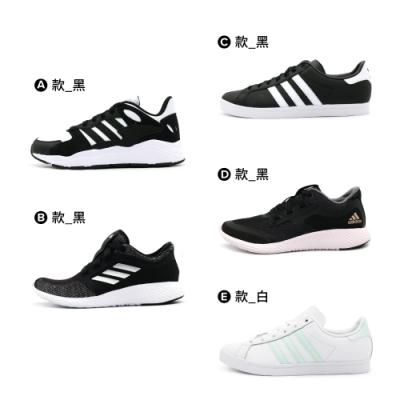 【限時快閃】ADIDAS 男女慢跑鞋(多款任選)