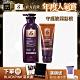 RYO呂 滋養韌髮洗護2件全套組 product thumbnail 2