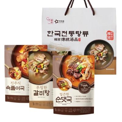 【韓味不二】韓國經典湯品禮盒(3入組)