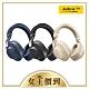 【Jabra】Elite 85h ANC智慧藍牙耳機(AI智慧降噪) product thumbnail 3