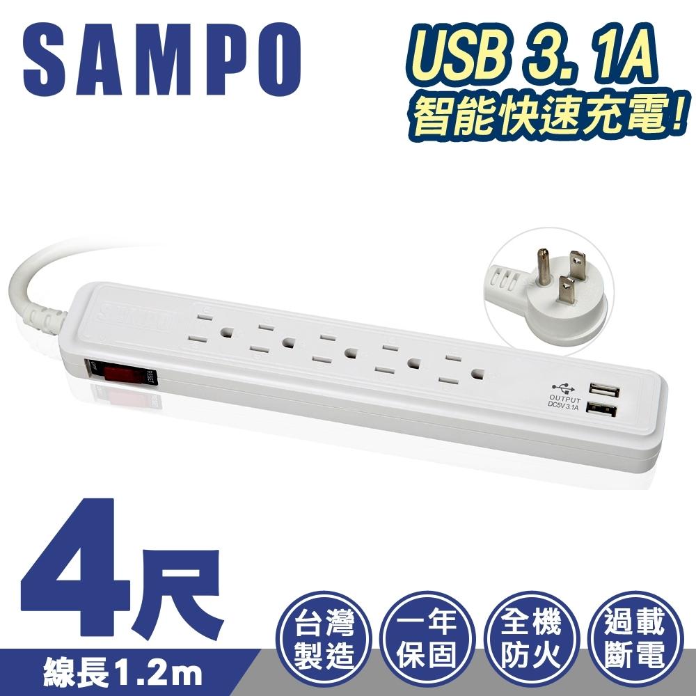 SAMPO聲寶單切5座3孔4尺3.1A雙USB延長線(1.2M) -台灣製造 EL-U15R4U3
