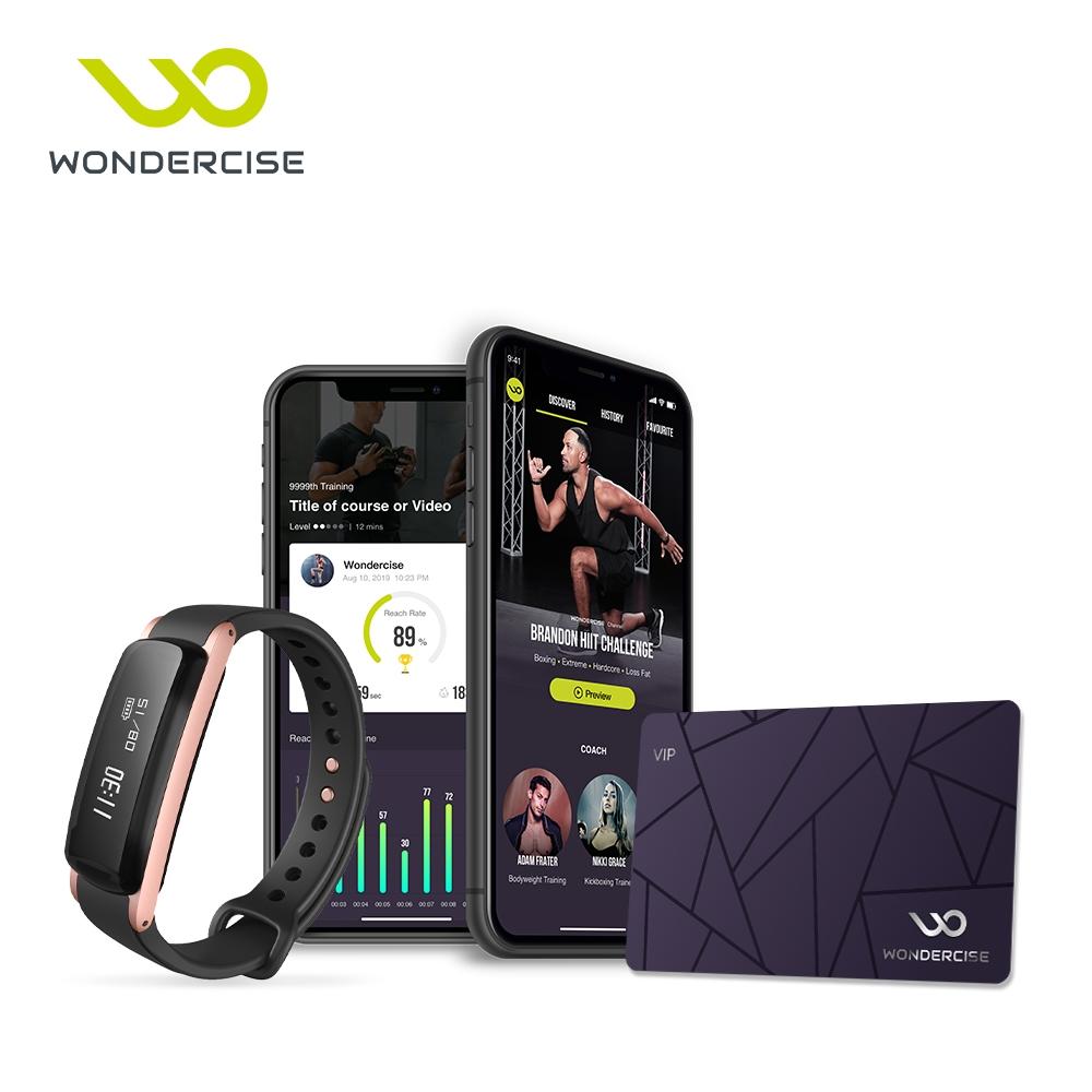 Wondercise光感應體力檢測錶+空中健身學院 一年期會員卡