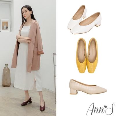 [時時樂限定]Ann'S豆腐岩-顯瘦V口方頭低跟鞋-5色