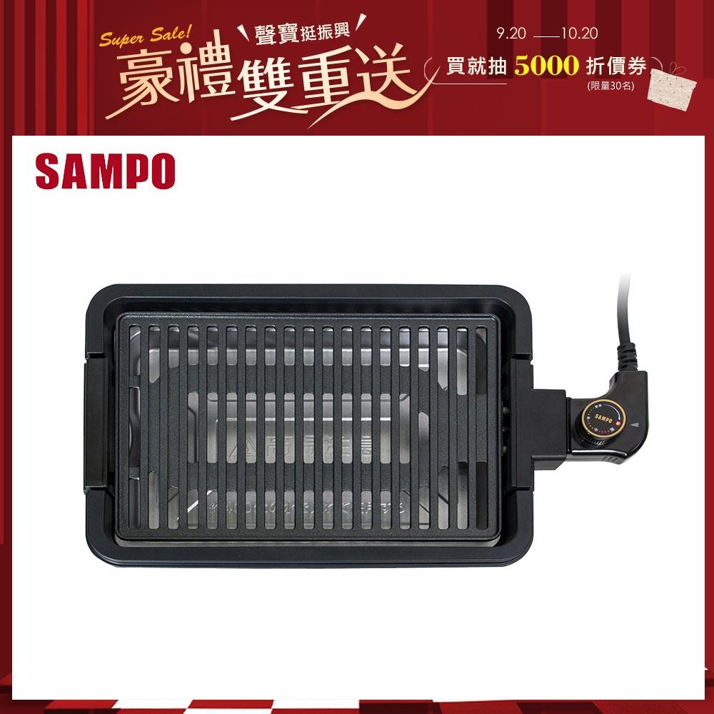 SAMPO聲寶 電烤盤 TG-UB10C