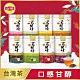 立頓 茗閒情台灣茶x10包-(7款可選) product thumbnail 1