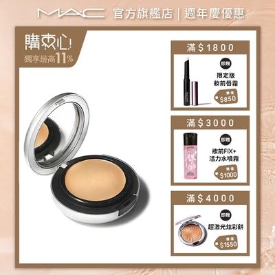 【官方直營】MAC 超持妝柔焦水粉餅