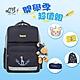 《新品》【IMPACT】歐式輕量書包-深藍 IM00505NY product thumbnail 1