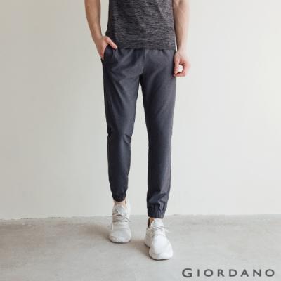 GIORDANO 男裝3M機能運動休閒束口褲 - 04 深花灰