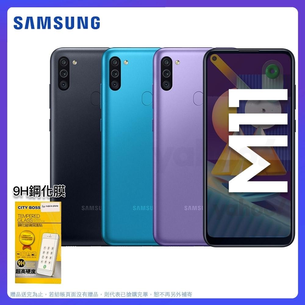 [保貼組] Samsung Galaxy M11 (3G/32G) 6.4吋 四鏡頭智慧手機 product image 1
