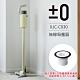 正負零±0 電池式無線吸塵器 XJC-C030 (黃綠色) product thumbnail 1