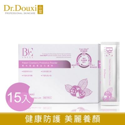 Dr.Douxi朵璽xBE VNESS 碧維娜絲 專利蔓越莓益生菌粉 2g/15包-盒裝