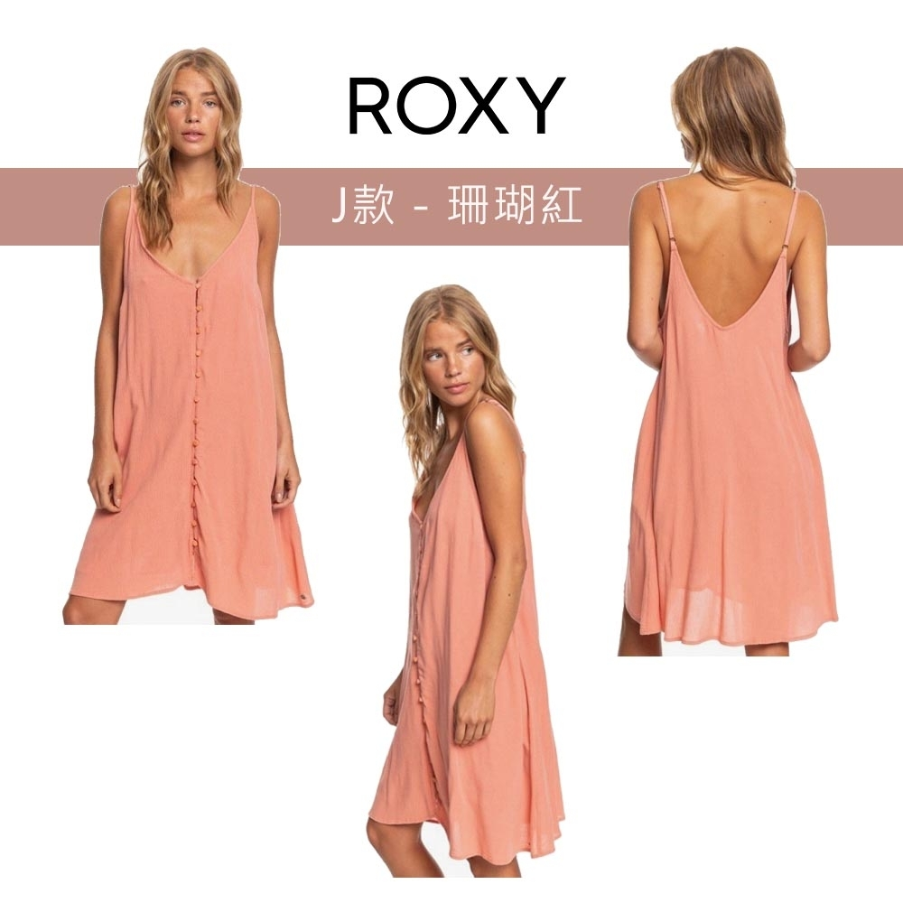 【獨家39折起】ROXY精選女裝/洋裝$888 (任選) (尺寸XS-M) (J款-珊瑚紅)