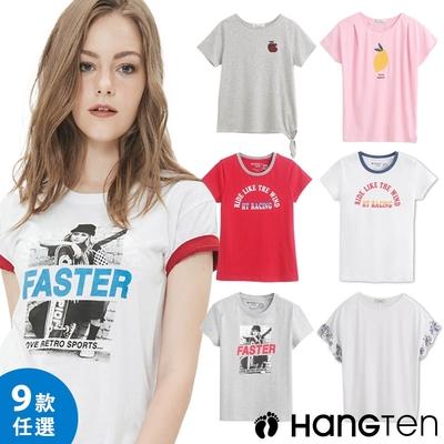 [時時樂限定] Hang Ten - 女裝熱銷個性圖T - 六款選
