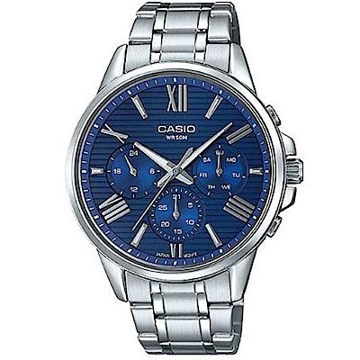CASIO羅馬時尚橫條紋三針三眼不鏽鋼腕錶(MTP-EX300D-2)藍/43.8mm