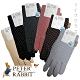 比得兔觸控防曬手套-GL6921/GL6922-3雙入 product thumbnail 1