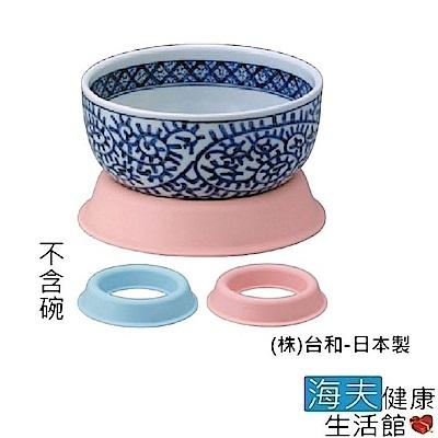 日華 海夫 托器 托碗枕 日本製 (E0026) M號
