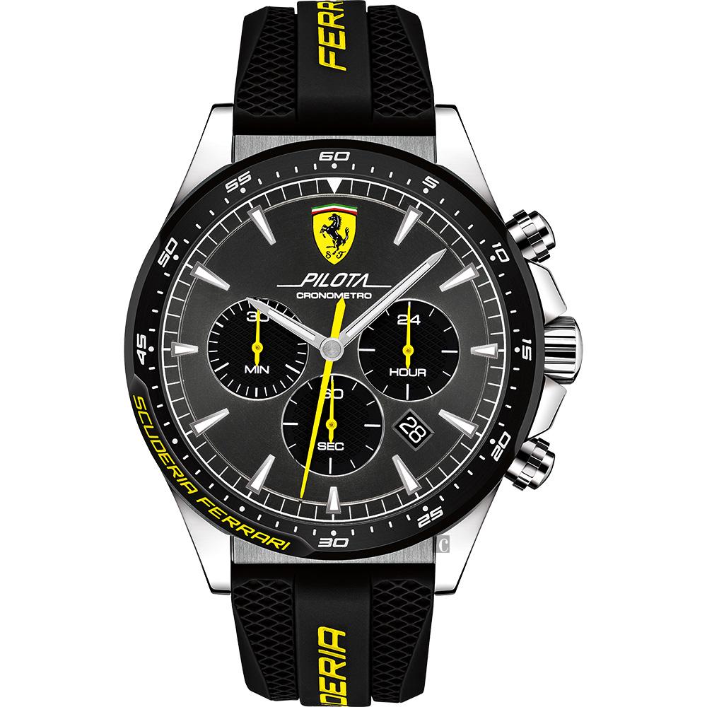 Scuderia Ferrari 法拉利 Pilota 賽車手計時錶(FA0830594)