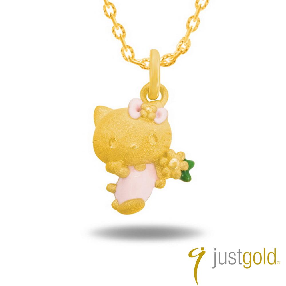 鎮金店Just Gold黃金吊墜 - Hello Kitty嬉遊四季(春日花精)