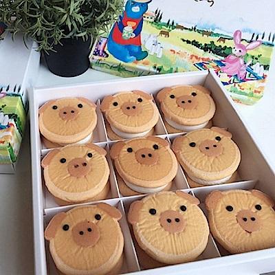 卷卷 小豬生乳銅鑼燒禮盒(9入)