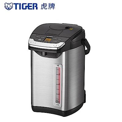 (日本製) TIGER虎牌VE節能電動及氣壓式4.0L真空熱水瓶(PIG-A40R)