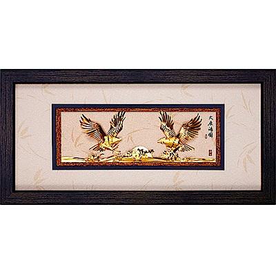 金箔畫 黃金畫純金雅金系列-鴻圖大展 (124x60cm)