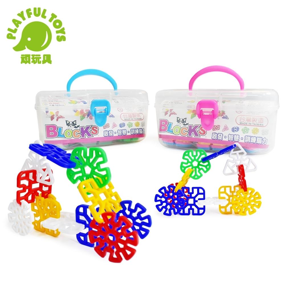 Playful Toys 頑玩具 手提雪花片積木骨牌 (台灣製造)