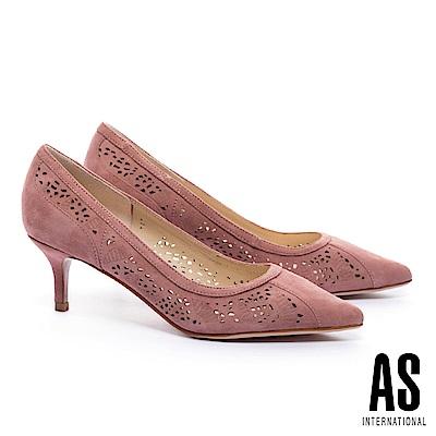 高跟鞋 AS 純熟典雅沖孔設計羊麂皮尖頭高跟鞋-粉