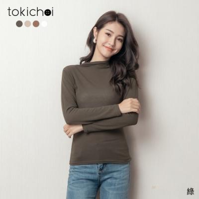 東京著衣 秋日氛圍小立領素面打底多色長袖上衣(共四色)