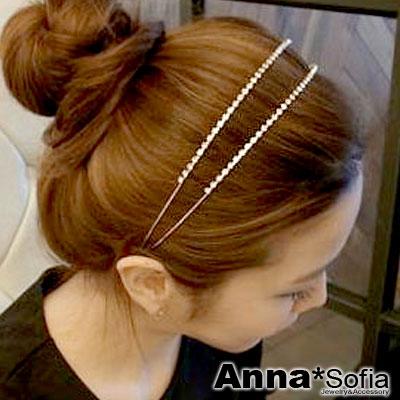 AnnaSofia 雙排細鑽 韓式新娘髮飾細髮箍(銀系)