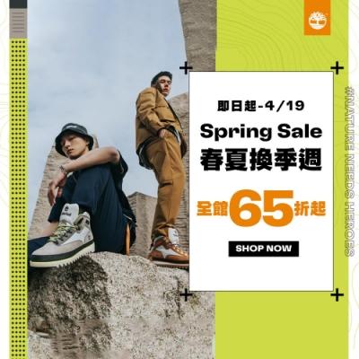 Timberland春夏換季週,全館65折起!