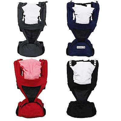 日本西村媽媽 Lucky POLBAN 雙肩腰凳型背帶 (附口水墊) (4色可選)