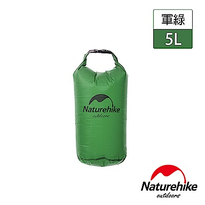 Naturehike 5L超輕密封薄型防水袋 浮潛包 軍綠-急